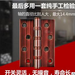 Trefilado de acero en Línea-Metal de alambre de acero de dibujo bisagra bisagras nuevo 4X3X3 bronce ranura puerta libre bisagra lugar al por mayor