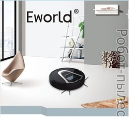 Wholesale Eworld New Mop Clean Automatic Intelligent Sweeping Robot Vacuum Cleaner M884 Black Color with Automatic Recharge Side Brushes