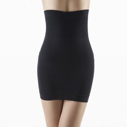 Wholesale-Ladies Slimming Seamless Body Shapers Women Female Package Hip Skirt Waist Trainer Basic Shapewear Skirt High Quality Black Skin
