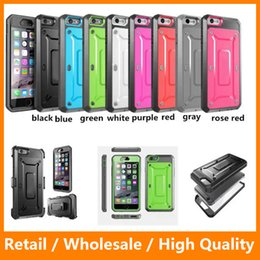 Wholesale Beatles PC Silicone Case for iPhone6 s Plus sPlus in Hybird Armor Skin with Kickstand Armor Case