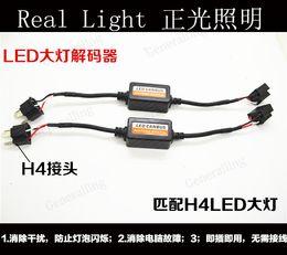 2017 las luces de carga Venta al por mayor de LED faros Canbus defecto de código canceladores Led de luz H4 H13 9004 9007 Error libre carga resistor decodificadores de compras gratis las luces de carga en oferta
