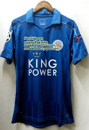Wholesale 16 UCL font Leicester City home jersey top quality write size S M L XL in your order