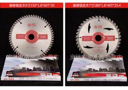 "4"" inch 40T teeth or 105*1.5*40T*20 TCT circular saw blade disc for cutting wood aluminum pvc copper"
