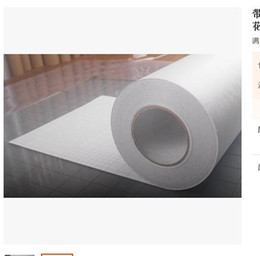 Wholesale Sticker For Toilet - Window sticker sticker shading bathroom toilet glass balcony pervious to light opaque sunscreen insulation door frosted