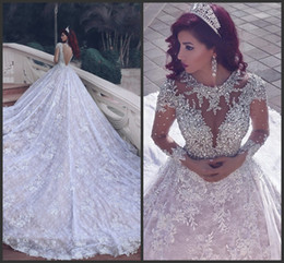 2016 A Line luxury White Sheer Long Sleeve Beaded lace Wedding Desses High Neck long Train Ivory Bridal Wedding Gowns