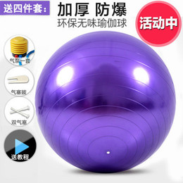 Wholesale Yoga Ball Thickening Explosion proof Weight Loss Ball To Keep Healthy Fitness Equipment