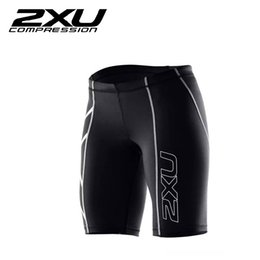 Wholesale Australia XU compression summer sports shorts tights stretch women jogging outdoors sports sweat quick drying Workout clothes