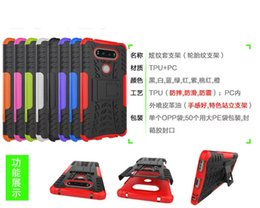 Wholesale For Sony Xperia XA Ultera C6 LG V20 Dazzle Tire Kickstand Hybrid Case Rugged Armor Hard PC Soft TPU Shockproof Vroom Holder Skins Cover