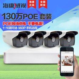 Definición entorno en venta-El equipo de monitorización de la red del envío libre fijó el hogar de alta definición 960P del paquete de las cámaras digitales del millón Poe