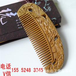 Massage carved sandalwood Green sandalwood comb Green comb carved wooden comb Green Tan health gifts manufacturers wholesale gift