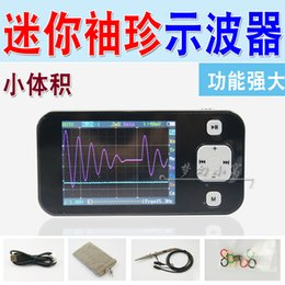 Wholesale Mini quot DSO201 DS201 DSO Nano Pocket Portable Digital Oscilloscope