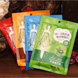 Wholesale Bag Aromatic Perfumed Bath Salt Body Scrub Milk Rose Aloe Sea Horse Body Exfoliator Anti Acne Goose Skin Treatment g M3154