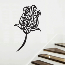 Wholesale MS1087 cm Muslim Arab Series large Wall art stickers Wall Decals Vinyl wall Sticker Decor Hand Painted Murals high quality