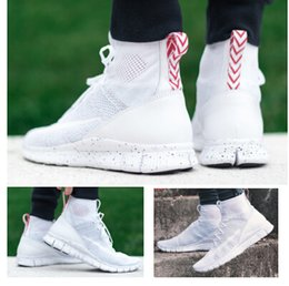 Wholesale 2016 Lvbu CHIK Full White Short Boots Free Mens Shoes Mercurial Boot White Mesh Breather Soft Boots EUR36