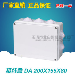 Hole DA-200X155X80 General standard of foreign trade of high quality waterproof cable branch junction box and PC