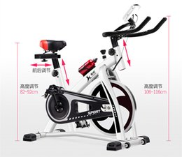 Wholesale 705 single family moving car ultra quiet home exercise bike foot pedal bike indoor sports fitness equipment to lose weight