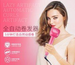 Wholesale Hair Care Styling Digital Temperature Controller Titanium Auto Ceramic Wave Water Care Hair Curler Tools Hair Curler