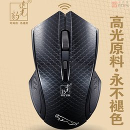 2.4G wireless mouse laptop mouse lovely matte saving desktop office