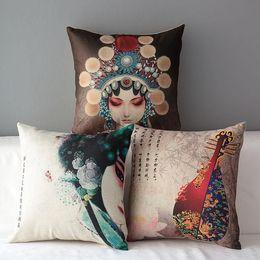 45cm Peking Opera Mask Gift Cotton Linen Fabric Throw Pillow 18inch Handmade New Home Office Bedroom Decoration Sofa Back Cushion