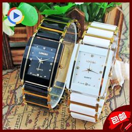 Hommes robe gros de montre en Ligne-Gros-Fashion Longbo Marque Diamonds Elégant Men Ladies Dress Montres Quartz Analogique Céramique Couple Acier Carré Horloge Amant Regarder