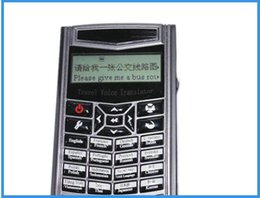 Wholesale electronic translators electronic translator spanish english russian translation