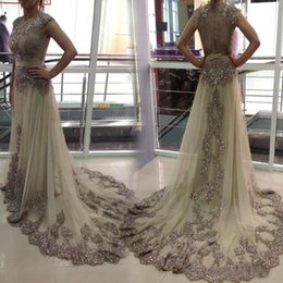 Vintage A Line Prom Dresses with Beaded Appliques Lace Capped Sleeves Evening Dresses with Long Brush Train Women Vestidos De Fiesta