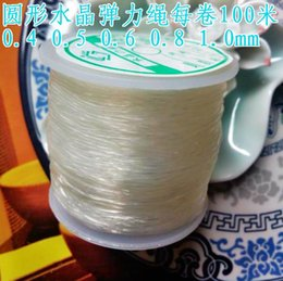 [bell into the product] wholesale round fish wire elastic line DIY handmade beads bracelet necklace jewelry line