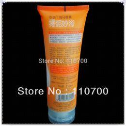 Wholesale 1pcs CPAM URIYEA Seahorse Aromatic Body Exfoliating Gel Body Shower Gel body wash bath lotion ml