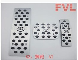 Wholesale Kia RIO sedan hatchback K2 Soul FORTE AT MT accelerator pedal brake pedals Fast air ship