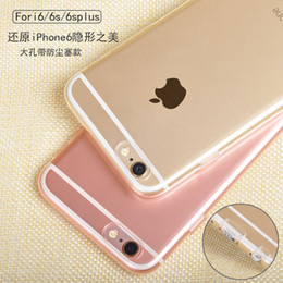 HOT For iPhone 6 6s 7 Plus Phone Cases Ultrathin Slim Soft Crystal Clear Transparent TPU Silicone Cover Case Wholesale Free shipping