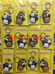 Wholesale Job Sale Sheet Tsum Keychain Cartoon Anime Figure Pendants