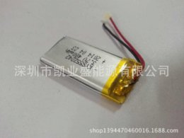 Factory direct audio   camera   power tools   router dedicated lithium polymer battery 552242 3.7V