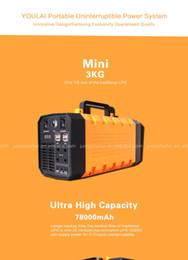 Wholesale Lithium Portable Solar Generator UPS backup battery