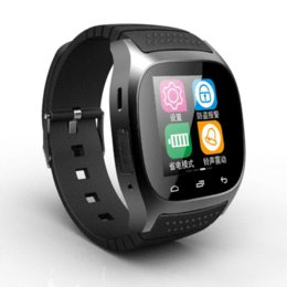 Smart Bluetooth Watch M26 with display   Dial   SMS Reminding   Music Player   Pedometer for Mobile Phone montre intelligente