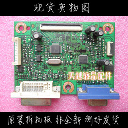 Wholesale gt VE247 VE247T T A driver board motherboard H NC01 A20