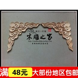 Wholesale Dongyang wood carving antique Chinese custom floral carved wood cabinet decals auspicious clouds flower flower wood furniture Shaoxing