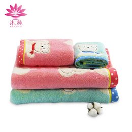 AA muchun Brand Lovely Bear in the Untwisted Towel 5pcs set 100% Natural Cotton Soft Square Fabric Rectangle Towel Shower Cleaning Towels