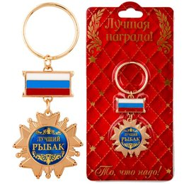 Wholesale Unique original design name keychain Keyring talisman for The best fisherman Birthday party decoration