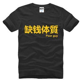 Parodia divertida en Línea-WISHCART poor guy Letra Print parodia divertida creativa T-shirt Hombres camiseta 2016 Nuevos Mens manga corta de algodón novedad Tshirt Camisetas Hombre