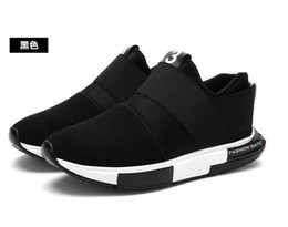 Caoutchouc respirante en Ligne-2016 Hommes Femmes Chaussures de sport Chaussures de haute qualité respirant Chaussures de caoutchouc Sole Sneakers Y3 Chaussures de sport Chaussures Hommes Chaussures Couple Sneakers