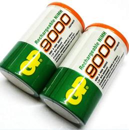 Wholesale 4pcs Original GP V mAh rechargeable NIMH battery d size HR20 DHC ni mh recarregavel D type bateria for Water Heater Gas Cooker
