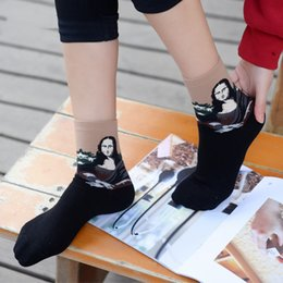 Wholesale Cheap Children Girl BoyCotton Socks New Oil Painting Retro Abstract Oil Painting Celebrity Portrait British Style Socks