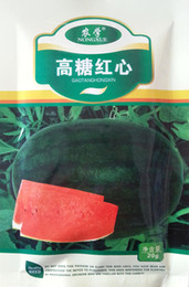 Fruit seeds High sugar hearts watermelon seeds Black red early in the disease resistance high yield 20 g bag