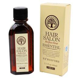 hot Hair Care Essential Moroccan Oil LAIKOU 60ml Argan Oil hair Glycerol Nut Oil Hairdressing fedex