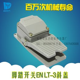 Wholesale EN LT Cable cover Aluminum pedal switch single foot pedal switch Aluminum Alloy silver core controller