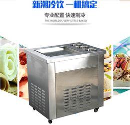 Wholesale cream machine commercial yogurt machine fried ice porridge machine