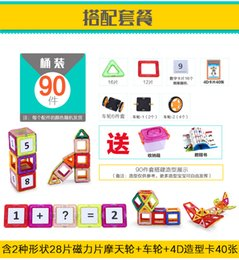 Wholesale Magnetic piece puzzle blocks toys children pulling blocks car variety magnets construction piece