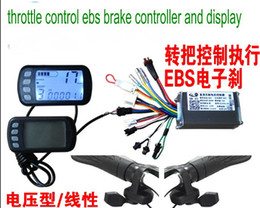 Wholesale v36v48v250w350w controller and display set electric bike scooter moped LCD control panel controller with ebs brake hall brake