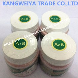 Noritake ex-3 ex3 Body porcelain Ceramic powder A1B A2B A3B A3.5B A4B nA1B nA2B nA3B nA3.5B nA4B....etc 50g Dental materials Free shipping