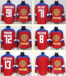 Wholesale Men s Evgeni Malkin Artemi Panarin Vladimir Tarasenko Pavel Datsyuk Alex Ovechkin Blank World Cup of Hockey Jerseys